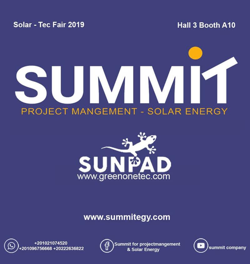 شركة ساميت للطاقة الشمسية