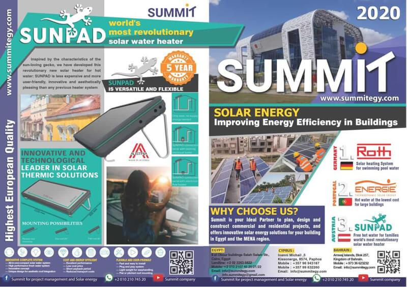 شركات بيع سخانات الطاقة الشمسية